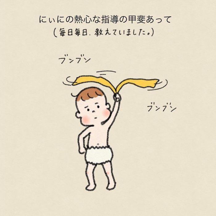 漢字の宿題に苦戦!パパの熱~い解説に、息子よ…その反応はないぞ(笑)の画像31