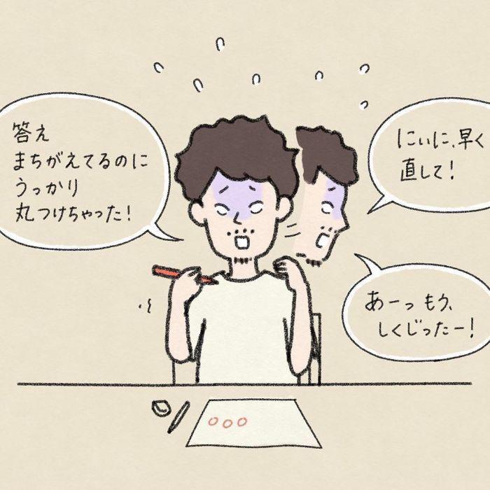 漢字の宿題に苦戦!パパの熱~い解説に、息子よ…その反応はないぞ(笑)の画像12