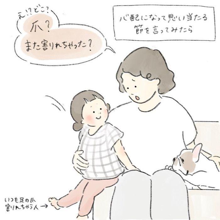 寝起きの子どもが放ったひと言が…朝一でキュンとさせてくる~!!の画像9