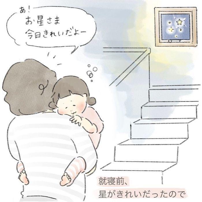寝起きの子どもが放ったひと言が…朝一でキュンとさせてくる~!!の画像12