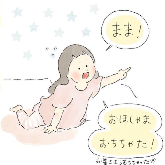 寝起きの子どもが放ったひと言が…朝一でキュンとさせてくる~!!の画像15