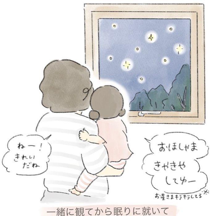 寝起きの子どもが放ったひと言が…朝一でキュンとさせてくる~!!の画像13