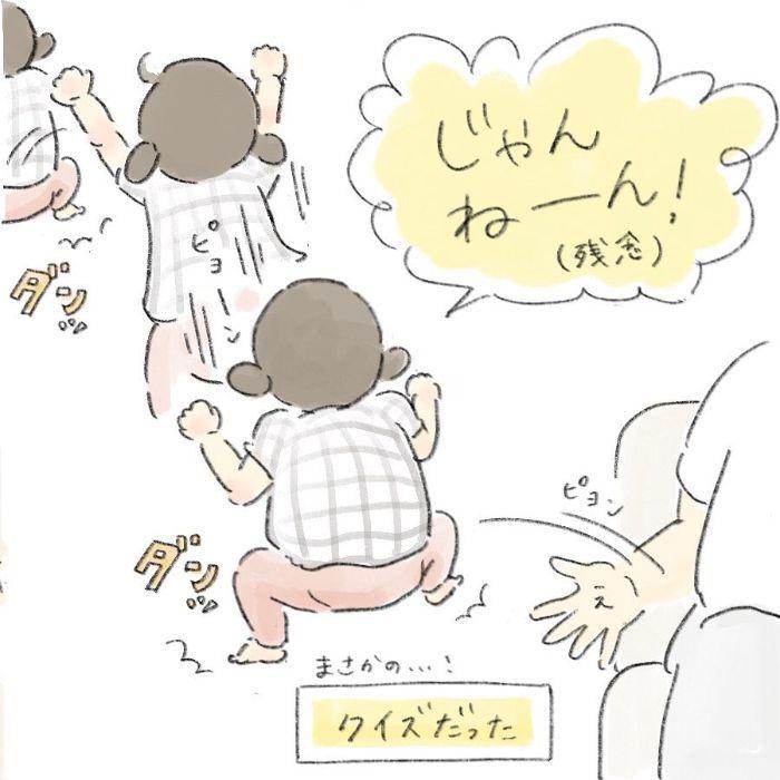 寝起きの子どもが放ったひと言が…朝一でキュンとさせてくる~!!の画像10