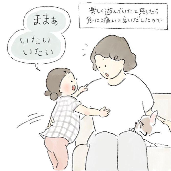寝起きの子どもが放ったひと言が…朝一でキュンとさせてくる~!!の画像8
