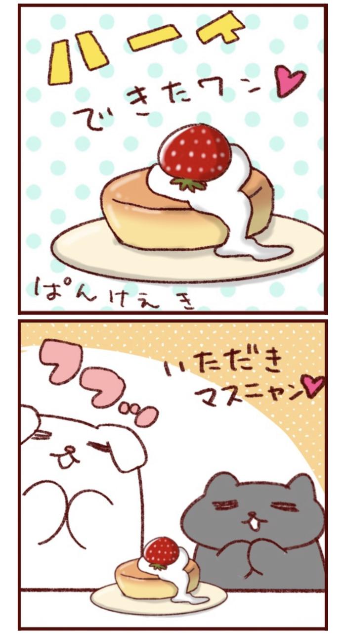 「起床後すぐに朝食を食べたい派」じゃないアナタに!甘〜い食卓♡の画像2
