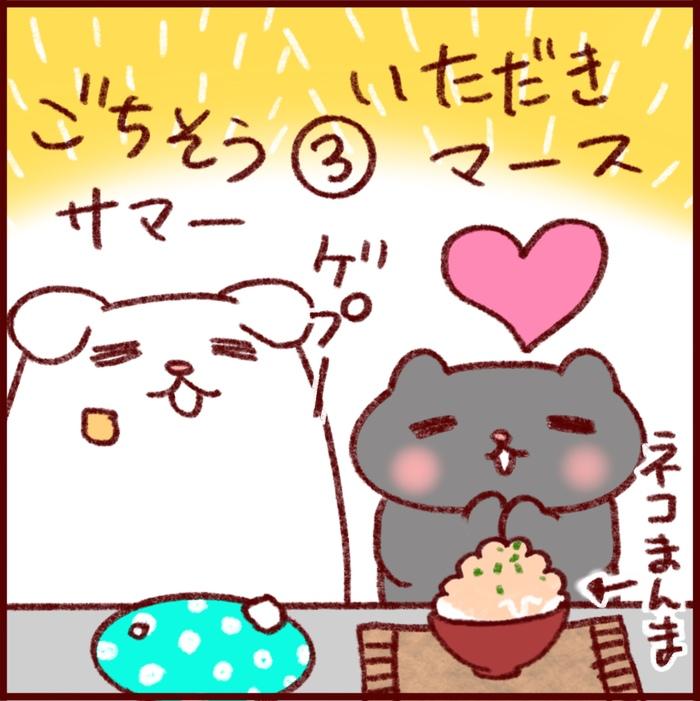 これが「ワタシたち流」…!一緒に食べるごはんは、やっぱり幸せ♡の画像4