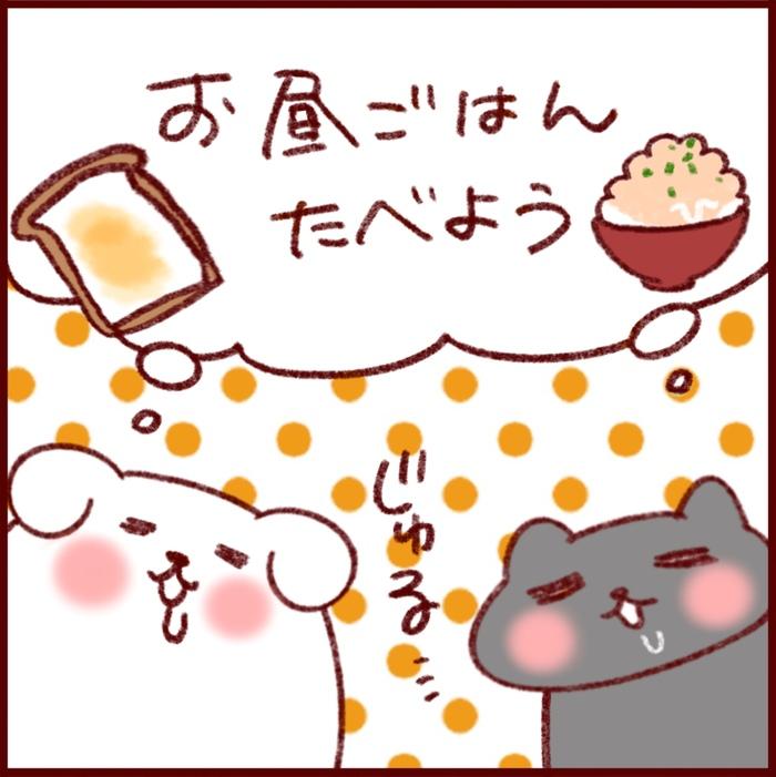 これが「ワタシたち流」…!一緒に食べるごはんは、やっぱり幸せ♡の画像1