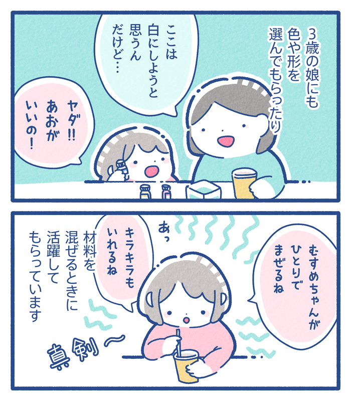 【風邪予防】お気に入りの手作り石けんで、娘も手洗いがノリノリに!の画像6