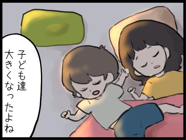 「ぼく、大きくなりたくない」その理由に夫婦で涙。の画像6