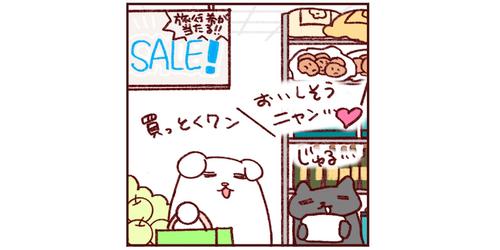 好みが違うフーフの買い物。「好きでいい、買っていい」が仲良しの秘訣!?のタイトル画像