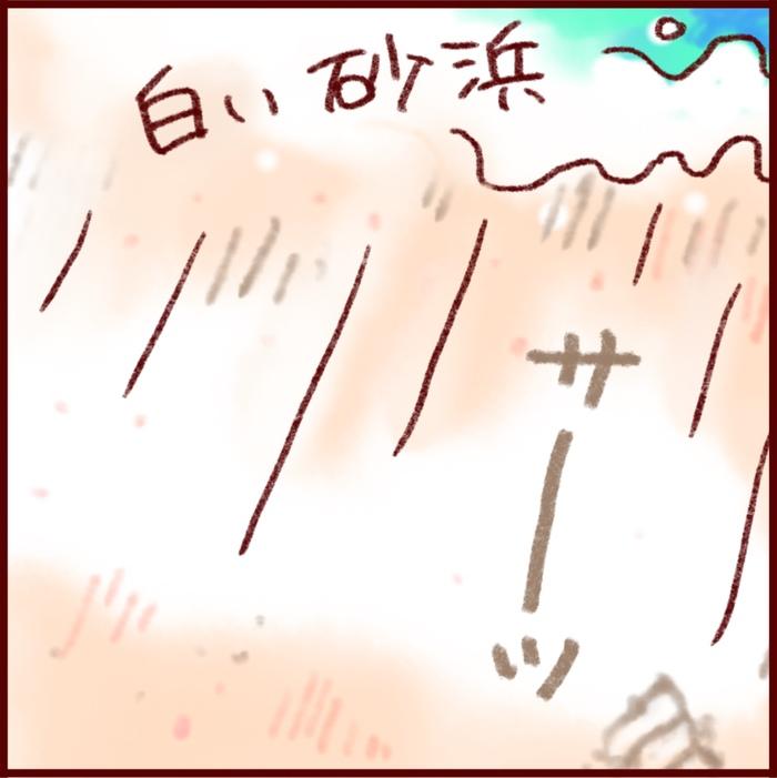 """""""非日常""""の中で実感!「いつもの楽しみ」が、変わらずそこにあるという幸せの画像2"""