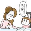 """ママから、私はどんな風に見えているの…?その""""無意識""""に支配されるということのタイトル画像"""