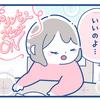 プリンセスに憧れるお年頃!!娘のプリンセス化が止まらない・・・!のタイトル画像