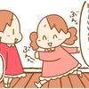 もうすぐ運動会!別クラスな双子たちの「かけっこ作戦会議」が…かわいすぎる♡のタイトル画像