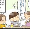 食べるのが早い妹に、マイペースな兄。兄妹足して、2で割りたい!のタイトル画像