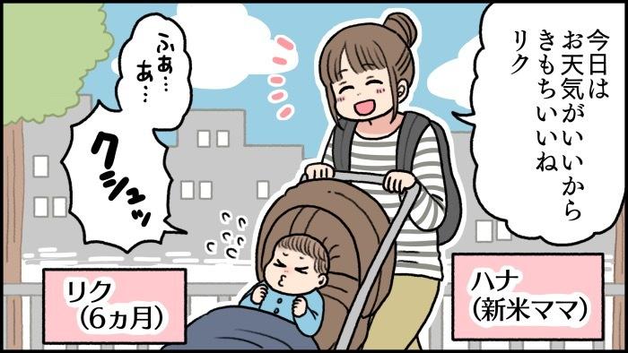 やさしいママの愛情も手のひらに込めて。生後6ヵ月から使える「ぬるかぜ薬」の画像1