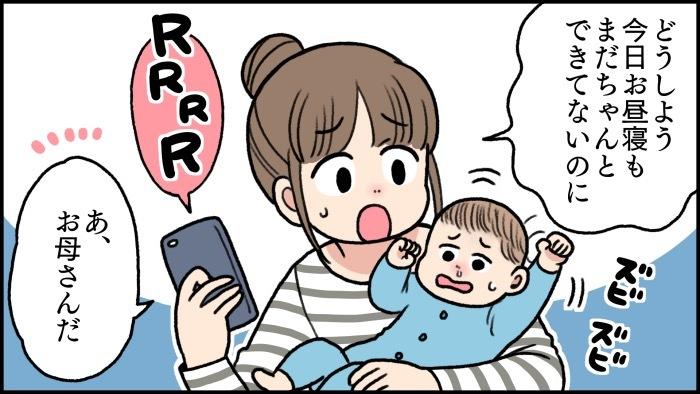やさしいママの愛情も手のひらに込めて。生後6ヵ月から使える「ぬるかぜ薬」の画像4