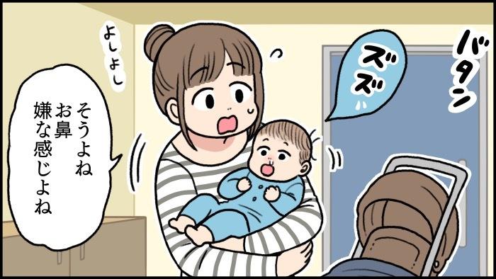 やさしいママの愛情も手のひらに込めて。生後6ヵ月から使える「ぬるかぜ薬」の画像3