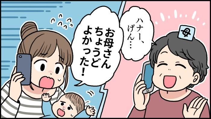 やさしいママの愛情も手のひらに込めて。生後6ヵ月から使える「ぬるかぜ薬」の画像5