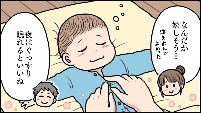 やさしいママの愛情も手のひらに込めて。生後6ヵ月から使える「ぬるかぜ薬」の画像16