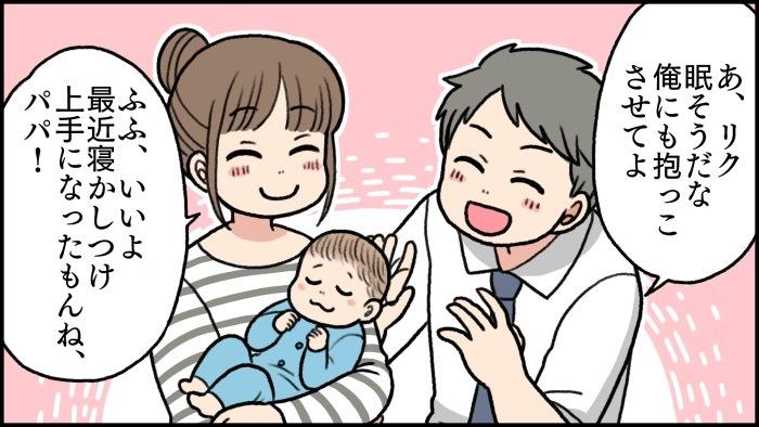 やさしいママの愛情も手のひらに込めて。生後6ヵ月から使える「ぬるかぜ薬」の画像18