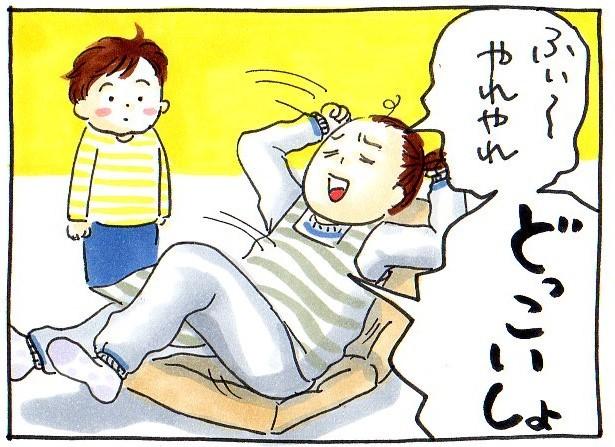 えっ、なんでそんなこと聞くの!?子どもの「なんで?」が想像の斜め上を行っていた!の画像4