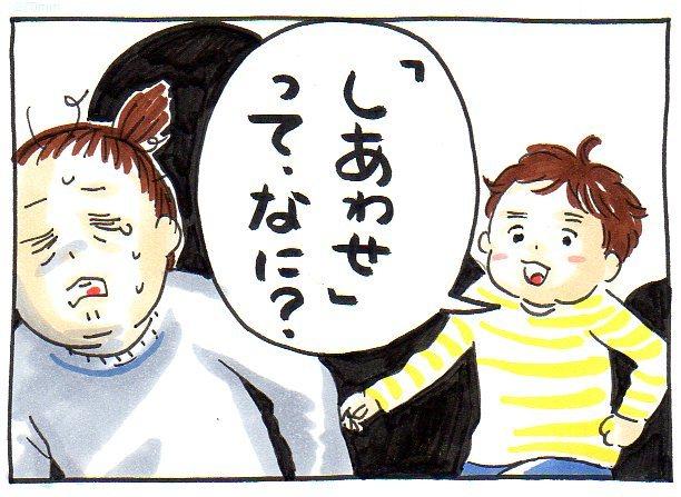 えっ、なんでそんなこと聞くの!?子どもの「なんで?」が想像の斜め上を行っていた!の画像11