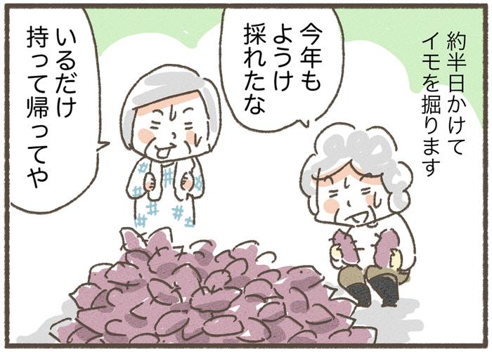 毎年恒例!わが家の秋といえば、大量のお芋フェスティバルなのです!!の画像8