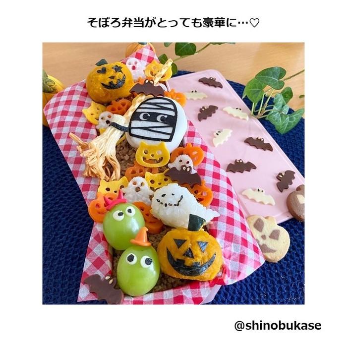 今年のハロウィンは、おうちで満喫~!子どもウケ◎なデコごはん集の画像6