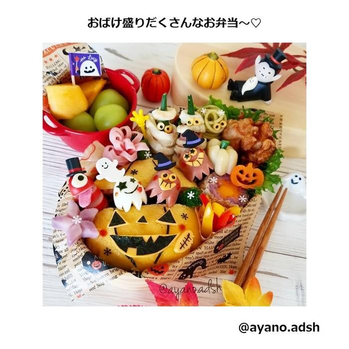 今年のハロウィンは、おうちで満喫~!子どもウケ◎なデコごはん集の画像3