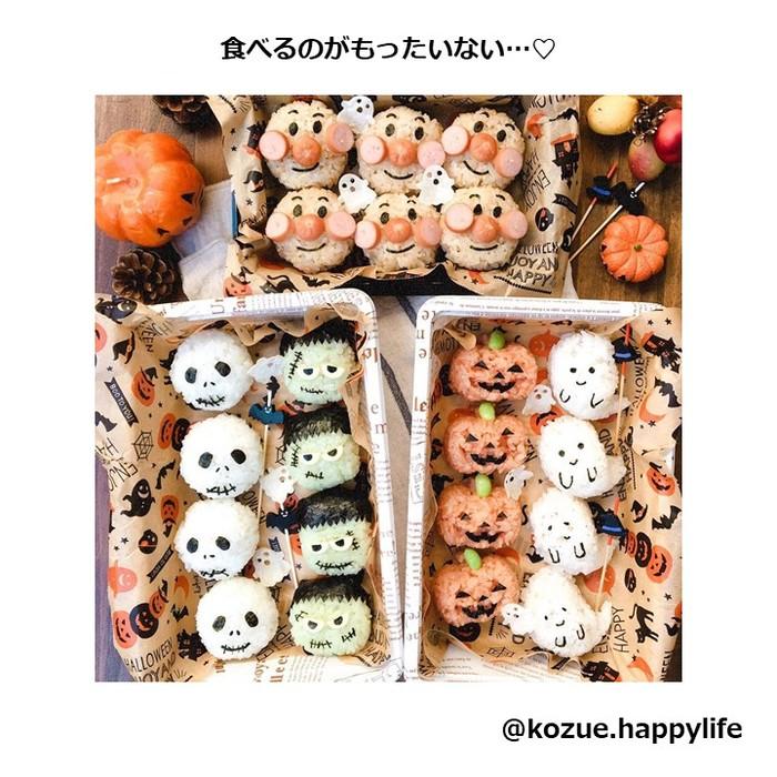 今年のハロウィンは、おうちで満喫~!子どもウケ◎なデコごはん集の画像5