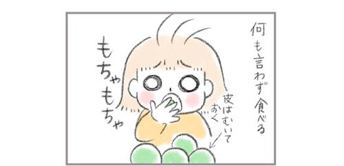 いよいよ来ました食欲の秋!次女の食べっぷりがスゴイ。のタイトル画像