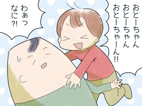 """イケメン怪盗現る!工作した""""鍵""""で息子が開けたものに…キュン♡の画像4"""