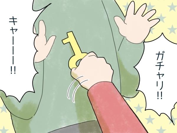 """イケメン怪盗現る!工作した""""鍵""""で息子が開けたものに…キュン♡の画像6"""