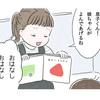 絵本ブームの娘が、弟に読む物語♡これは展開が読めない~!のタイトル画像