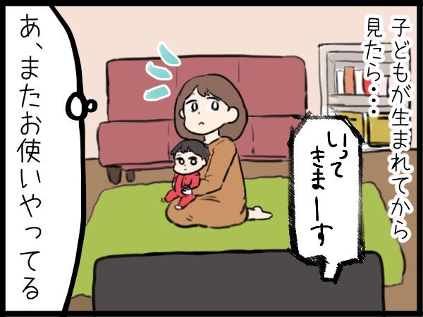 「こんなに小さい子が頑張ってる、うう…」親になって変わった「泣けるテレビ番組」の画像3