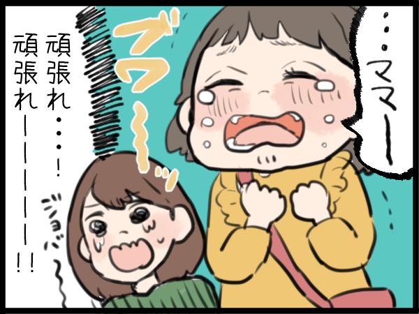 「こんなに小さい子が頑張ってる、うう…」親になって変わった「泣けるテレビ番組」の画像4