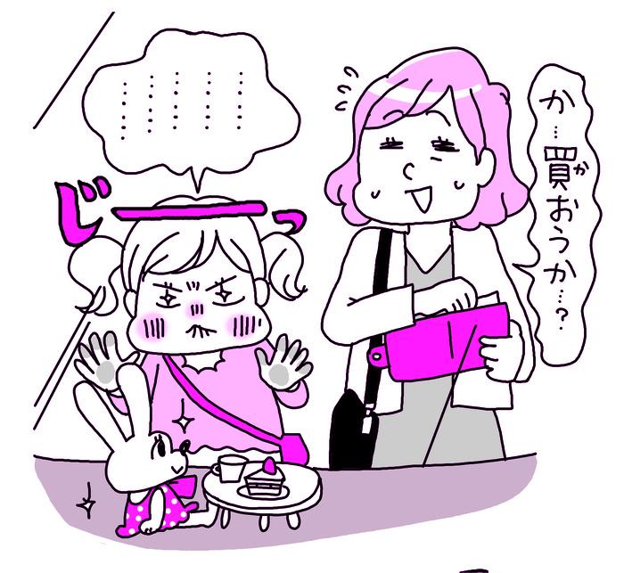 沈黙アピール強し!……子育てあるある~!な、ことわざとは?の画像1
