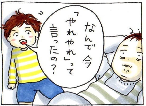 なぜなぜ期、難易度高すぎ(笑)…おんぶ派の意見…編集部のおすすめ記事!の画像2