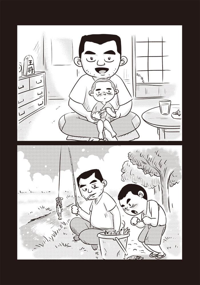 祝福される新たな命。その美しさに、初めて「父」として涙が流れる/8話後編の画像1