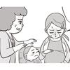イライラするのは、思いやりあっているから。似たもの親子がすれ違うワケ/19話前編のタイトル画像