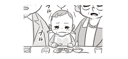 初めてお友達と囲む食卓。野菜を食べて褒められる子を見て…世界がかわる?/27話前編のタイトル画像