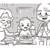 ママの頑張りは、ずっと見ていた…パパの言葉が一番のプレゼント/30話後編のタイトル画像