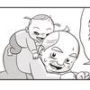 休日こそ「いいお父さん」をしたい!朝から遊んでひと息…え、まだ10時?/32話前編のタイトル画像