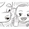 ママ会のお誘いにドキリ。問われている気がする、コミュニケーション力…!/33話前編のタイトル画像