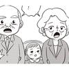 トイトレは未完了、イヤイヤも全盛…幼稚園の面接を前に、心配は募る/37話後編のタイトル画像