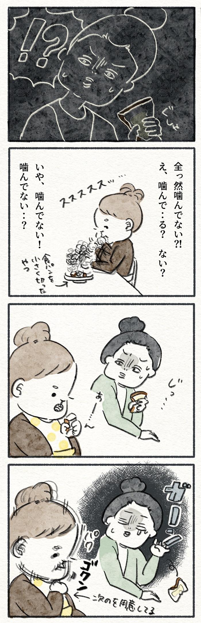 飲むように食べる!!食欲の秋に消費が激しい、あの食べ物。の画像2