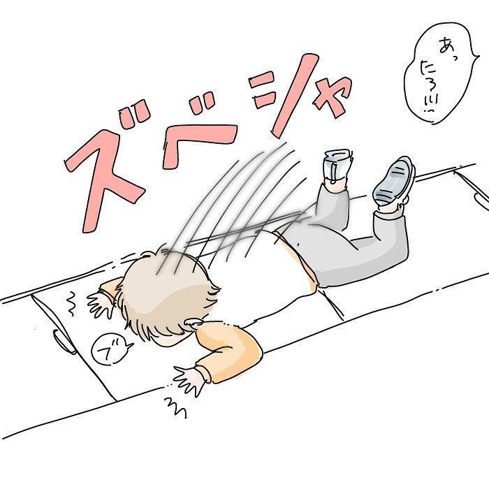 「ママ見て!」アピール猛烈すぎぃ…!うんうんすごいね、そろそろ寝よ…?の画像18