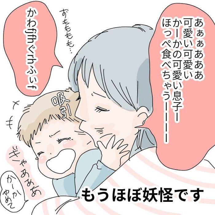 「ママ見て!」アピール猛烈すぎぃ…!うんうんすごいね、そろそろ寝よ…?の画像26