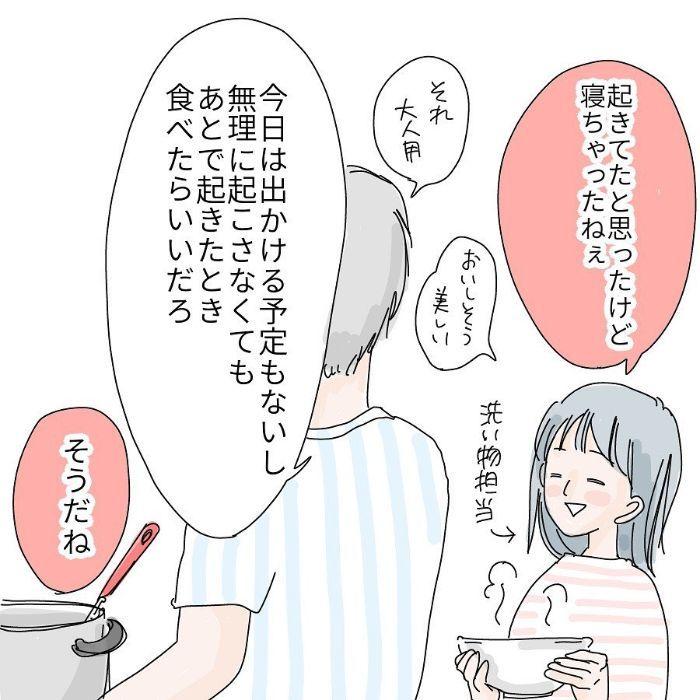 「ママ見て!」アピール猛烈すぎぃ…!うんうんすごいね、そろそろ寝よ…?の画像9